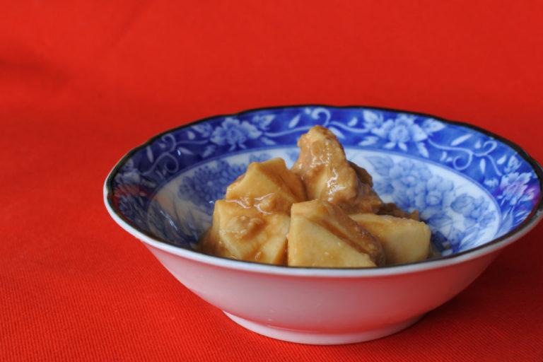大和芋の味噌漬け