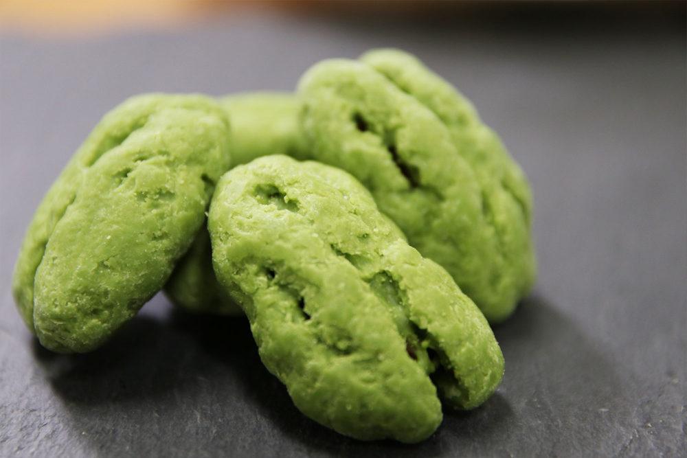 日本サーナ エメラルドペカンチョコレート